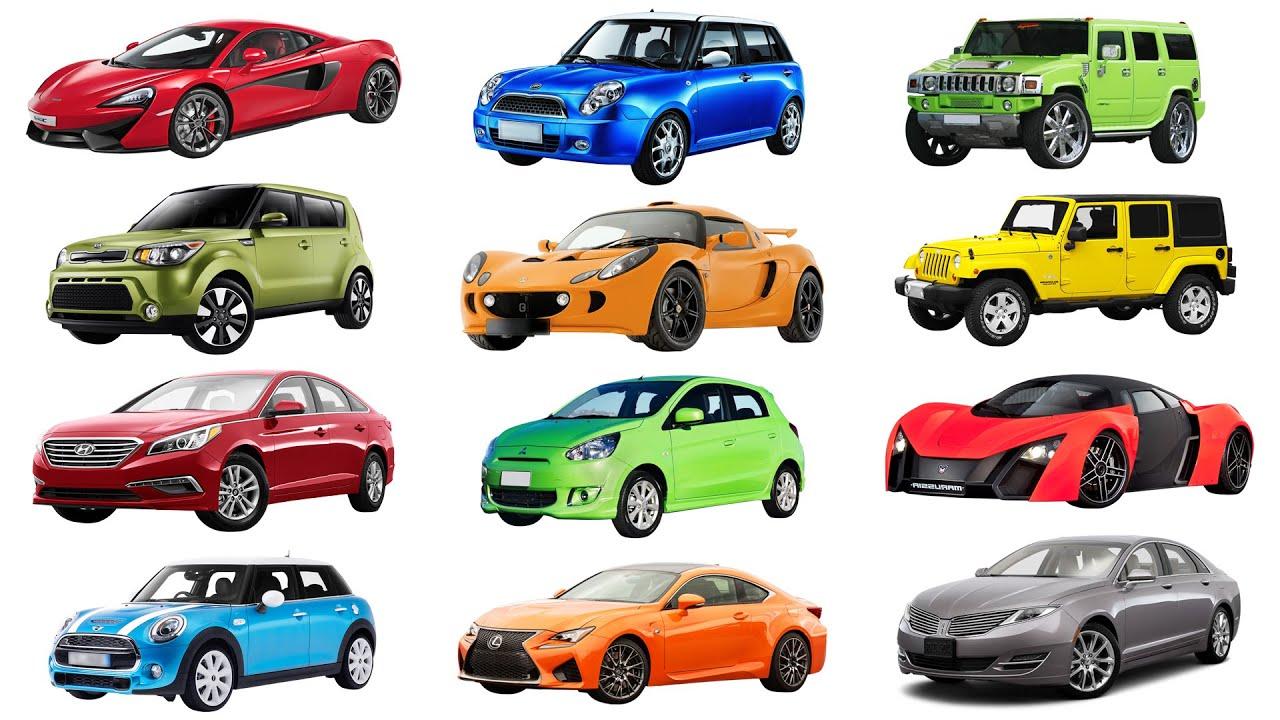 Картинки для детей марки машин