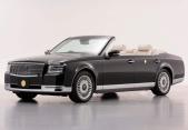 El emperador ya tiene auto: Toyota Century Cabrio