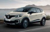 Renault Captur Intens Electrohidráulica 2019: Pros y contras