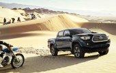 Toyota Tacoma Edición Especial 2019: Pros y contras