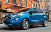 Ford EcoSport 2020: Estos son los precios en México