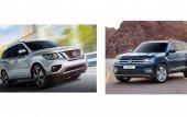 Comparativa: Volkswagen Teramont Comfortline Plus 2019 vs Nissan Pathfinder Exclusive 2019