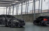 BMW M2 Competition by Futura 2000: tres unidades únicas en el mundo