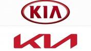 /industria/kia-se-despedira-de-su-actual-logo-para-abrir-paso-a-una-nueva-etapa-ar3799