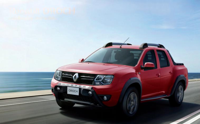 Renault Oroch 2019: Estos son los precios en México