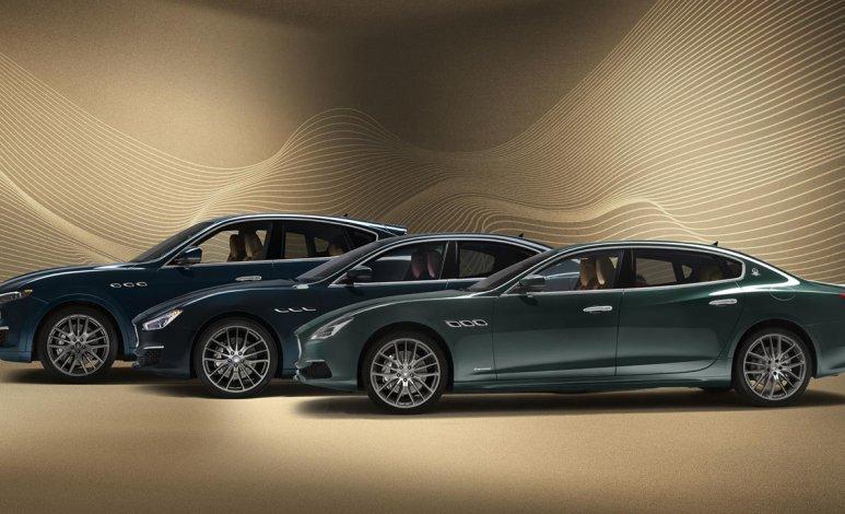 Maserati presenta su edición especial Royale