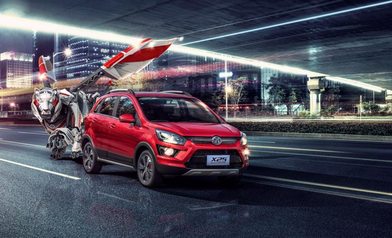 BAIC X25 Fashion TM 2020: Pros y contras